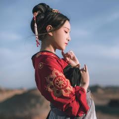 Múa Cổ Trang
