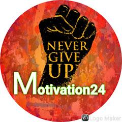मोटिवेशन24