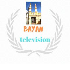 Bayan Television