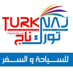 turknaj travel سياحة في تركيا