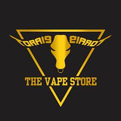 Vape Store Torai9