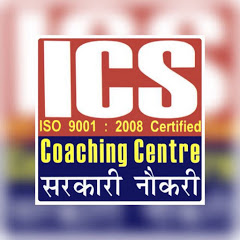 ICS COACHING CENTRE