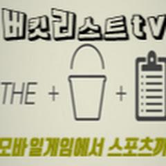 네티즌반응실시간