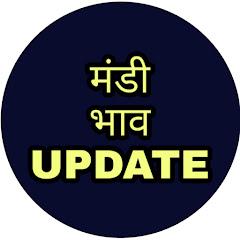Mandi Bhav Update