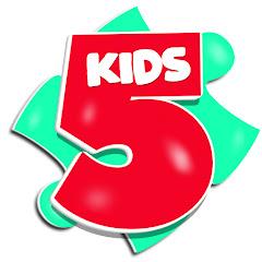 Five Kids خمسة اطفال