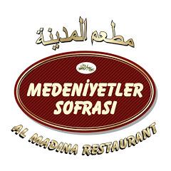 Hatay Medeniyetler Sofrası مطعم المدينة اسطنبول