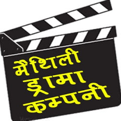 Maithili Drama company