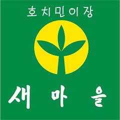 호치민이장베트남