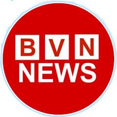 Bangla Viral News