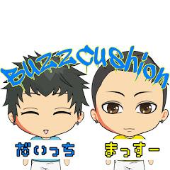 Buzz Cushion