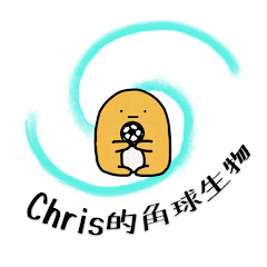 Chris的角球生物 Chris-Gurashi