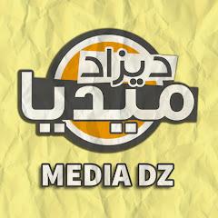 MEDIA dz / ميديا ديزاد