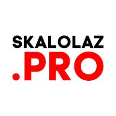 Журнал Скалолаз