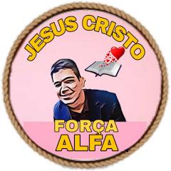 JESUS CRISTO FORÇA ALFA