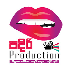 Padiri Production 'පදිරි'