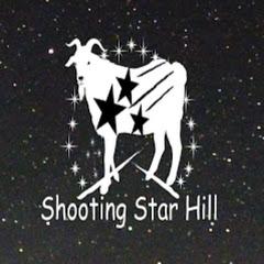 流れ星の丘くうら