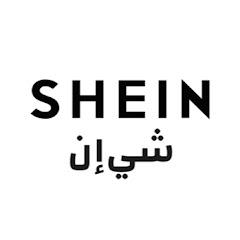 Shein Arabic