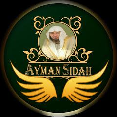 أيمن صيدح Ayman Saydah