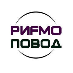 Павел Бригадиров