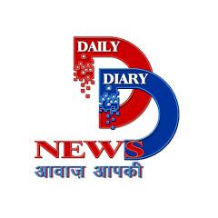 Daily Diary News