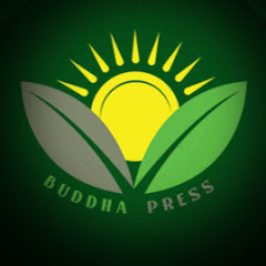 Buddha Press