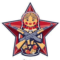 Русская Джимхана