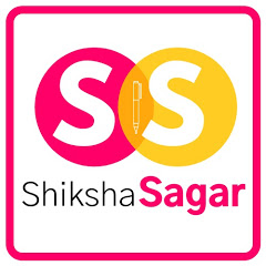 Shiksha Sagar
