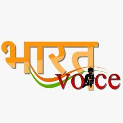 Bharat Voice