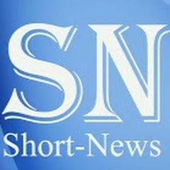 Short-News