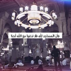 التغني بالقرآن T_Quran_T
