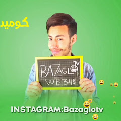 Bazaglo tv البزاكلو