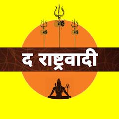 The Rashtrawadi
