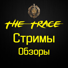 The_trace
