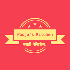 Pooja's Kitchen मराठी रेसिपीज