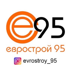 ЕвроСтрой 95