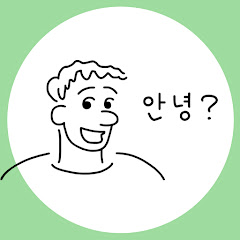 Conversational Korean