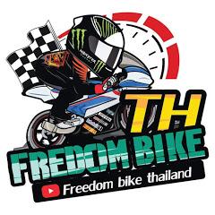 Freedom bike thailand