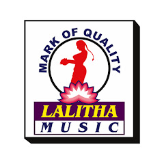 Lalitha Audios And Videos