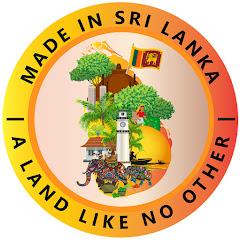 Made In Sri Lanka