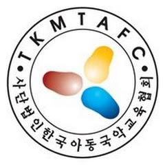 한국아동국악교육협회