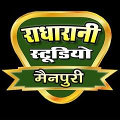 Radha Rani Studio