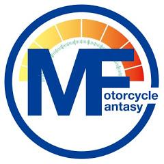 Motorcycle Fantasy