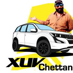 XUV Chettan