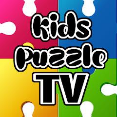 KIDS PUZZLE TV