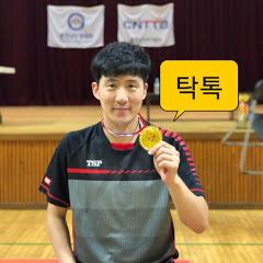 김남수의 탁구토크