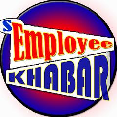 Employee khabar