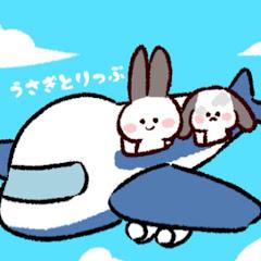 うさぎとりっぷ/RabbitTrip
