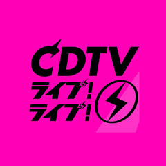 CDTVライブ!ライブ!2020