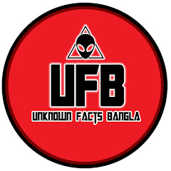 Unknown Facts Bangla