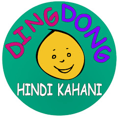 Ding Dong - Hindi Kahani